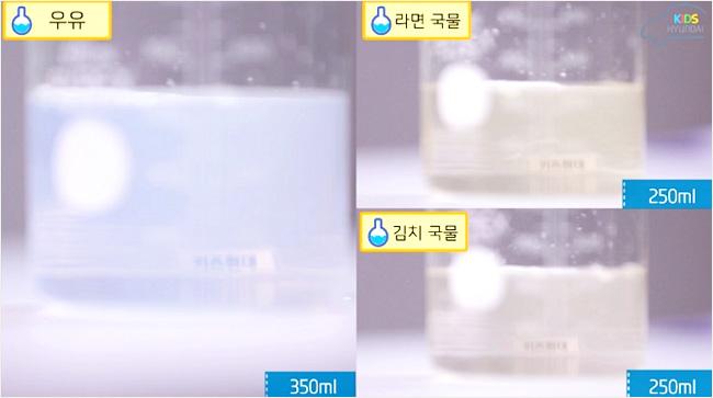우유는 물 350ml, 라면 국물은 물 250ml, 김치 국물 물 250ml의 물을 넣  은 사진
