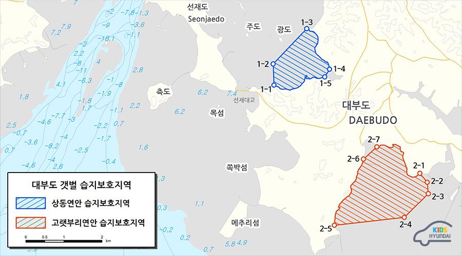 대부도 갯벌 습지보호지역 - 상동연안 습지보호지역 - 고랫부리연안 습지보호지역