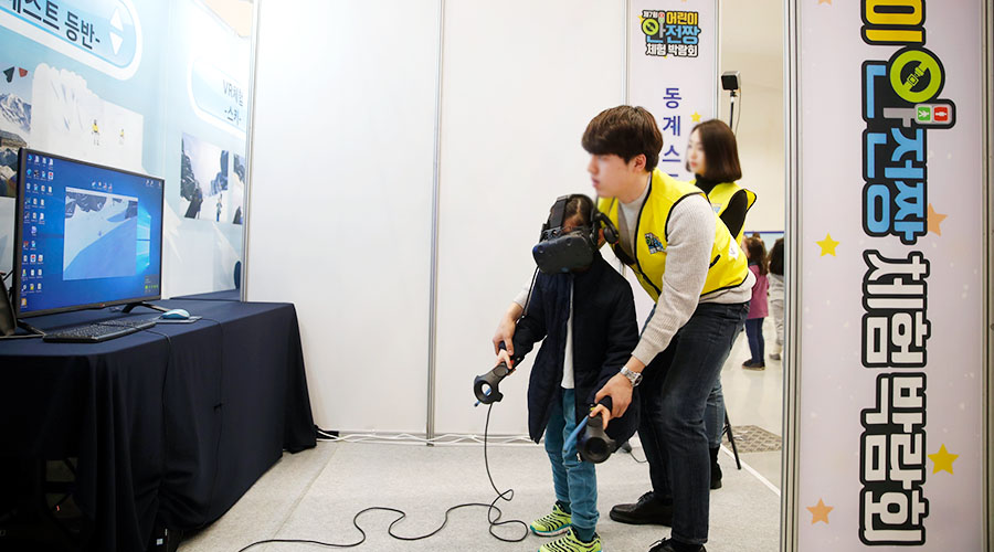 VR 스키 체험하는 어린이 사진 03