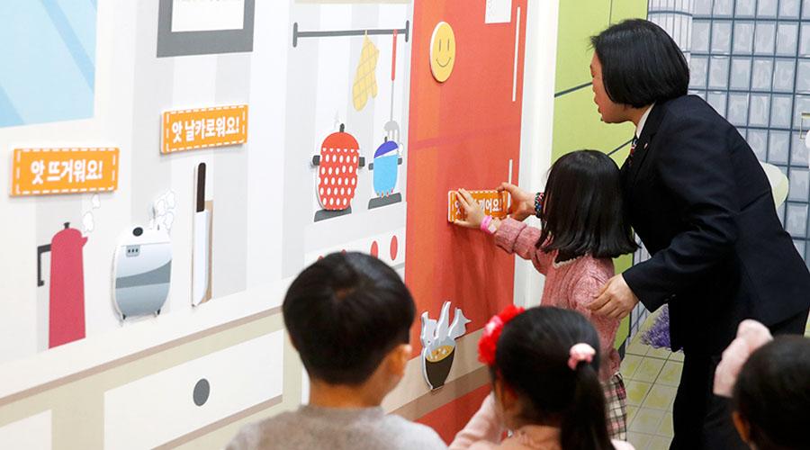 가정 안전 체험하는 어린이들 사진 01