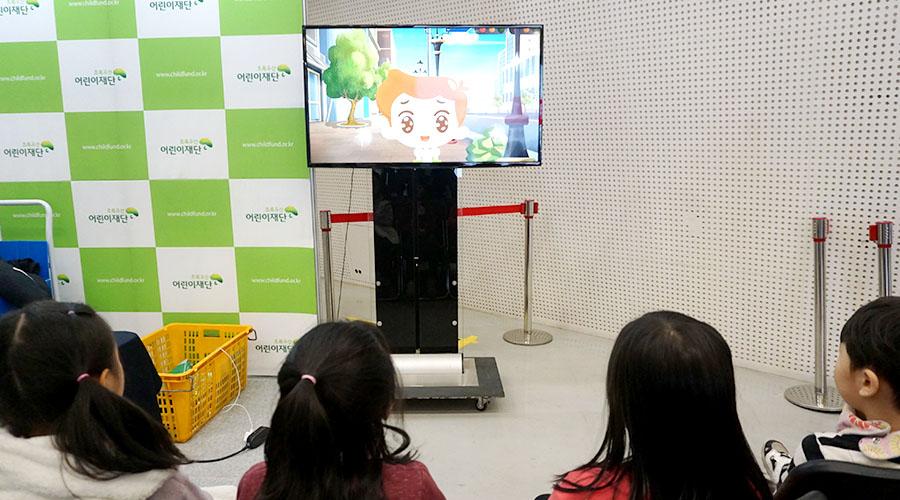 유괴 미아 예방 애니메이션을 시청하고 있는 어린이들 사진