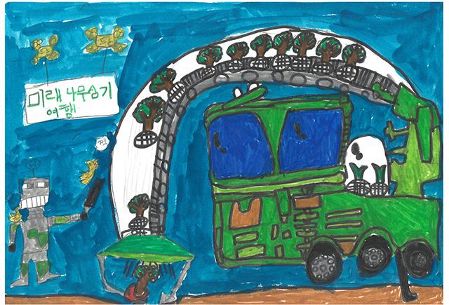 제 31회 그림대회 초등학교 저학년 은상 장월초등학교 3학년 남*후